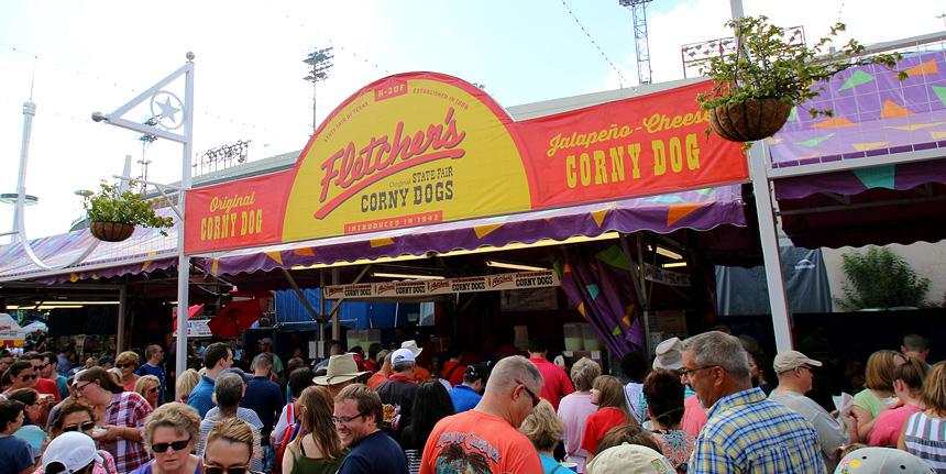 2016 Texas State Fair